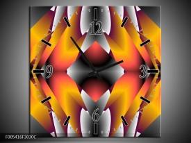 Wandklok op Canvas Modern | Kleur: Grijs, Oranje, Geel | F005416C