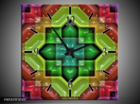 Wandklok op Canvas Modern | Kleur: Groen, Rood, Geel | F005429C