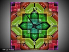 Wandklok op Glas Modern | Kleur: Groen, Rood, Geel | F005429CGD