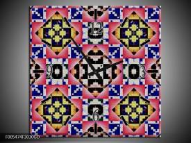 Wandklok op Glas Abstract | Kleur: Rood, Geel, Blauw | F005474CGD