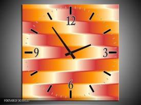 Wandklok op Glas Abstract | Kleur: Oranje, Geel, Rood | F005481CGD