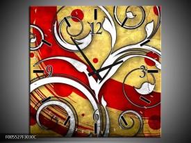 Wandklok op Canvas Art | Kleur: Rood, Wit, Geel | F005527C