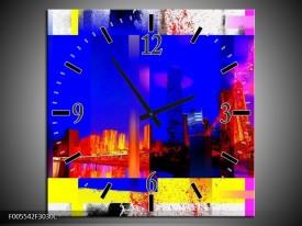 Wandklok op Canvas Gebouw | Kleur: Blauw, Paars, Geel | F005542C