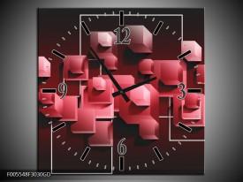 Wandklok op Glas Vierkant | Kleur: Rood, Wit | F005548CGD