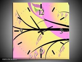 Wandklok op Glas Boom | Kleur: Paars, Groen, Zwart | F005570CGD