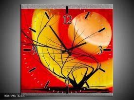 Wandklok op Canvas Boom | Kleur: Rood, Geel, Grijs | F005596C