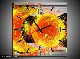 Wandklok op Glas Art | Kleur: Geel, Grijs, Zwart | F005603CGD