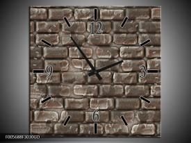 Wandklok op Glas Muur | Kleur: Grijs, Zwart | F005688CGD
