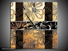 Wandklok op Glas Art | Kleur: Geel, Creme Bruin | F005701CGD