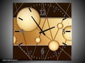 Wandklok op Glas Cirkel   Kleur: Bruin, Creme   F005708CGD