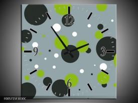 Wandklok op Canvas Cirkel | Kleur: Grijs, Zwart, Groen | F005715C