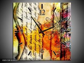 Wandklok op Glas Art   Kleur: Geel, Oranje   F005728CGD