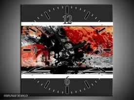 Wandklok op Glas Art | Kleur: Oranje, Grijs, Zwart | F005766CGD