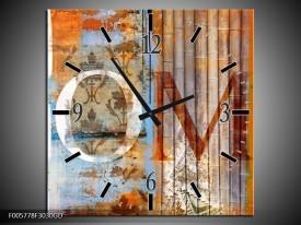 Wandklok op Glas Home | Kleur: Bruin | F005778CGD