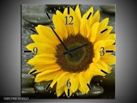 Wandklok op Glas Zonnebloem | Kleur: Geel, Zwart | F005794CGD