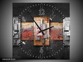 Wandklok op Canvas Modern | Kleur: Grijs, Zwart | F005839C
