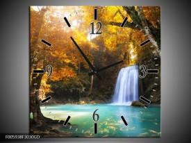 Wandklok op Glas Waterval | Blauw, Geel, Grijs | F005938CGD