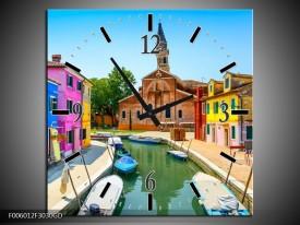 Wandklok op Glas Venetie | Kleur: Blauw, Rood, Roze | F006012CGD