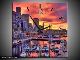 Wandklok op Glas Haven | Kleur: Oranje, Rood, Grijs | F006013CGD