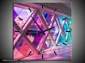Wandklok op Glas Modern | Kleur: Paars, Roze, Geel | F006033CGD