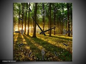 Wandklok op Canvas Natuur | Kleur: Groen, Geel | F006078C