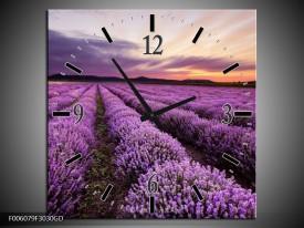 Wandklok op Glas Lavendel | Kleur: Paars | F006079CGD