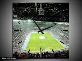 Wandklok op Glas Stadion | Kleur: Groen | F006108CGD