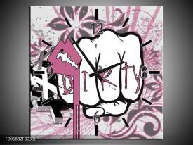 Wandklok Schilderij Popart | Paars, Roze, Grijs