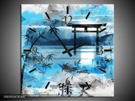 Wandklok Schilderij Chinese Poort   Blauw, Grijs, Zwart