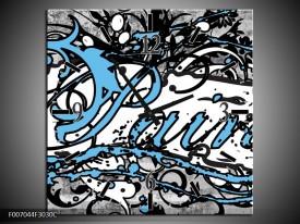 Wandklok Schilderij Popart | Zwart, Wit, Blauw