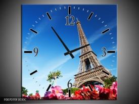 Wandklok Schilderij Parijs, Eiffeltoren   Blauw, Rood, Groen