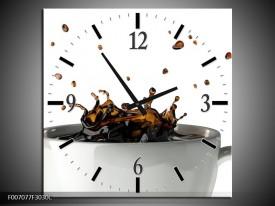 Wandklok Schilderij Koffie, Keuken | Wit, Bruin