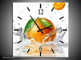 Wandklok Schilderij Sinaasappel, Keuken   Wit, Oranje, Groen