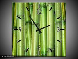 Wandklok Schilderij Bambus, Natuur | Groen