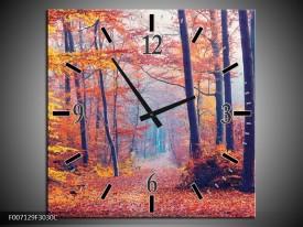 Wandklok Schilderij Bos, Herfst | Oranje, Bruin, Grijs