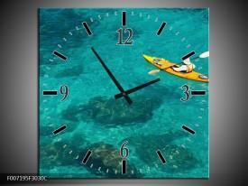 Wandklok Schilderij Kayak, Sport | Turquoise, Geel, Groen