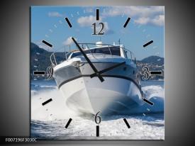 Wandklok Schilderij Boot, Water | Grijs, Wit, Blauw
