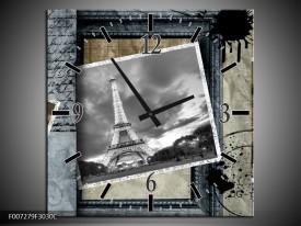 Wandklok Schilderij Frankrijk, Parijs | Grijs, Crème, Bruin