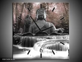 Wandklok Schilderij Boeddha, Natuur | Grijs