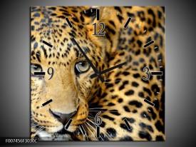 Wandklok Schilderij Wilde Dieren | Zwart, Bruin, Geel