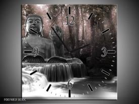 Wandklok Schilderij Boeddha, Natuur | Grijs, Bruin
