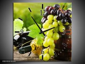 Wandklok Schilderij Keuken, Druiven | Groen, Bruin