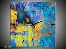Wandklok Schilderij Van Gogh, Modern | Blauw, Geel