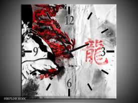 Wandklok Schilderij Bruce Lee, Sport | Zwart, Wit, Rood